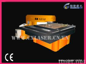CX1212 Laser Die board Marking Machine