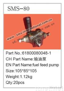 howo truck parts-fuel feed pump 61800080048-1