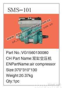 howo truck parts-air compressor VG1560130080