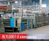 RLYR6001シリーズstenter機械