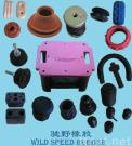 Rubber Parts & Products