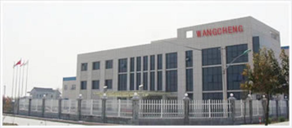 Haining Wangcheng Decoraticve Materials Factory