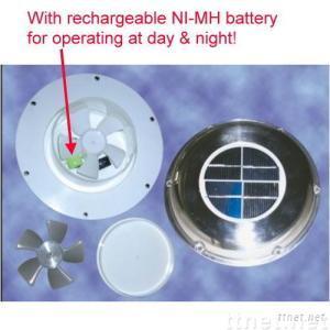 Multi-function Solar Power Fan/Vents