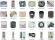 Tsudakoma Water jet loom parts/High Qaulity