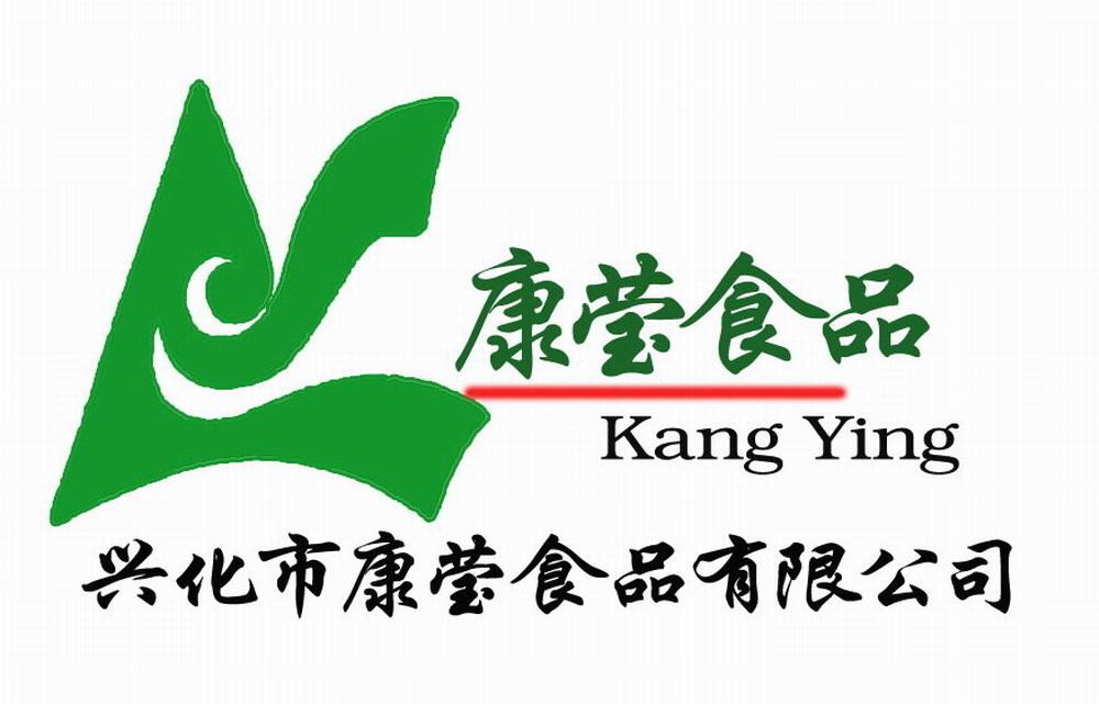 Xinghua Kangying Foods Co., Ltd.
