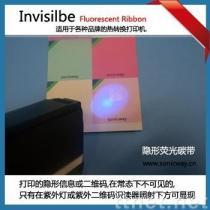 Invisible Printing Ribbon