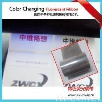 Color Changing Ribbon
