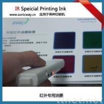 Lecteur infrarouge de stylo