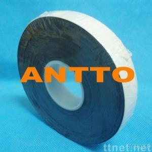 Self Amalgamating Tape (self fusing, EPR tape)