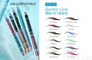 Delicate 3 in 1 Cosmetic Pencil 2g