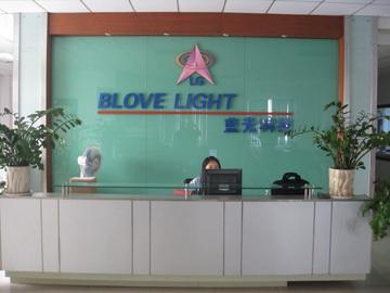 Blovelight plastic mould Co.,Ltd.