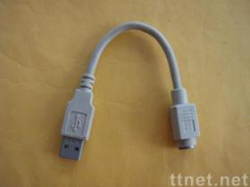 Cavi del USB