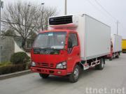 Gekoelde Vrachtwagen