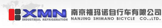 Nanjing Shimano Bicycle CO., Ltd.