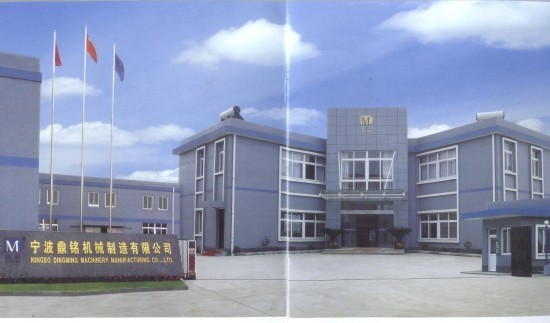 Ningbo Dingming Machinery Co., Ltd.