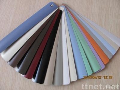 coated aluminum venetian slats