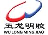 Luohe Wulong Gelatin Co., Ltd