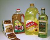 Edible Oil Labels
