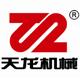 Henan Tianlong Machinery Manufacture Co., Ltd.