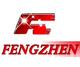 Yiwu Fengzhen Arts & Crafts Co., Ltd.