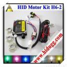HID Motorcycle Lamp