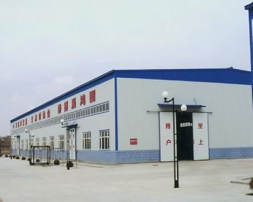 ZHANGJIAGANG FREE TRADE ZONE LIANSU TRADING CO.,LTD.