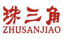 Nanchang ZhuSanJiao Environment and Technology Co., Ltd.