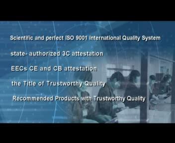 Zhejiang PHIDIAS Electrician Appliance Co.,Lte