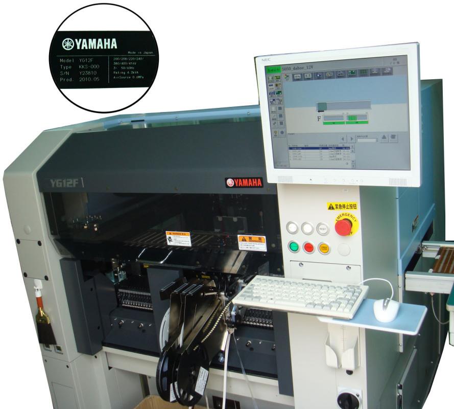 Yamaha SMD mounter
