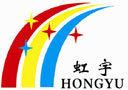 Zhongshan Hongyu El-Tech Co., Ltd.