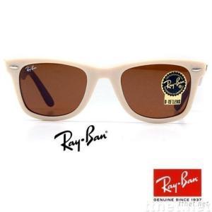 Ray Ban RB2140 Wayfarer Original Sunglasses