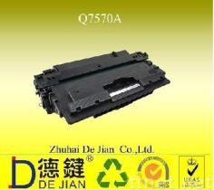 Compatible Toner Cartridge HP Q7570A