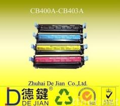 Compatible toner cartridge HP CB400A/401A/402A/403A