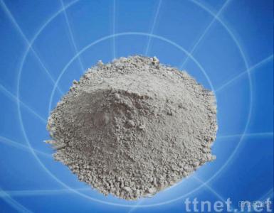 High Purity Silicon Nitride Powder