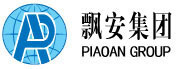 Piaoan International (China) Co.,Ltd