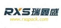 Shenzhen Ruixinsheng Industrial Development Co., Ltd/Shenzhen Ruixinsheng Packing Co., Ltd