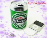 Beer Can Speaker