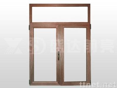 window & door aluminium profile