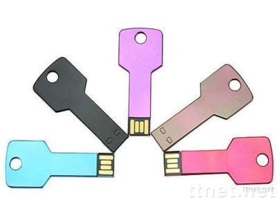 Metal Key USB Flash Drive