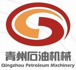 Qingzhou Petroleum Machinery Factory Co., Ltd.