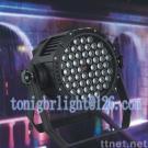 IP65 LED Spot Light