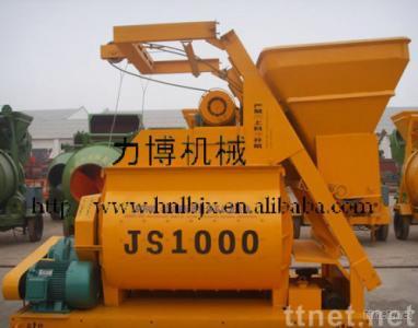 Concrete Mixer (JS1000)