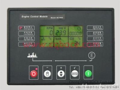Engine Control Module BC3000