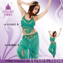 shakira belly dance csotume,tribal belly dance costume