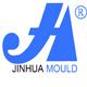 Zhangjiagang Jinhua Mold Co.,Ltd.