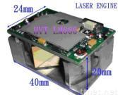 Laser Engine