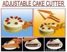 Резец торта
