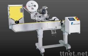 Horizontale Omslag rond de Etikettering van Machine