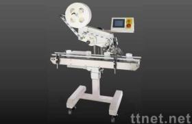 De hoogste Automatische Machine van de Etikettering