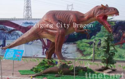 Animatronic T-Rex Animal Craft